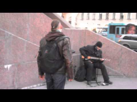 Песни дворовые - Санкт-Петербург