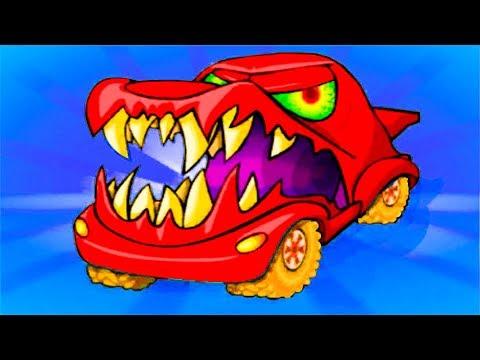 Машина ест машину 3 Хищные машины Car Eats Car #37 битва с машинками как в Drive Ahead #МАШИНКИКИДА