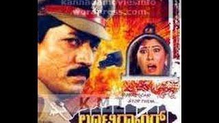 Full Kannada Movie 1994 | Looti Gang | Devaraj, Anjana, Sudhri