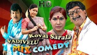 Kovai Sarala Vadivelu mix Comedy