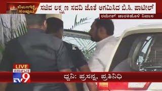 Laxman Savadi Arrives To Ramesh Jarkiholi's Residence
