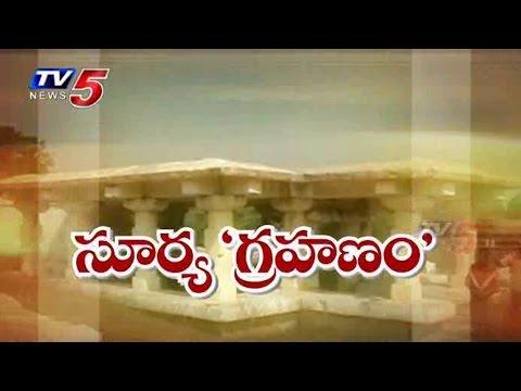 Ancient Temples Neglected in Nalgonda : TV5 News