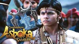Chakravartin Ashoka Samrat | 12th April 2016 : Tuesday Episode | Revealed