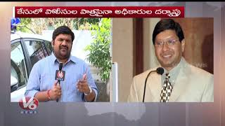 Jayaram Case | Officials Questions Police Officers Who Linked With Rakesh Reddy
