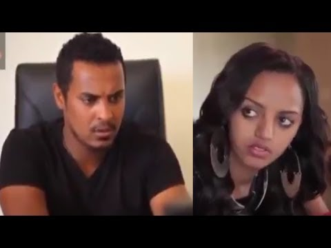 Ethiopian Film 2017 - Endatketelegn