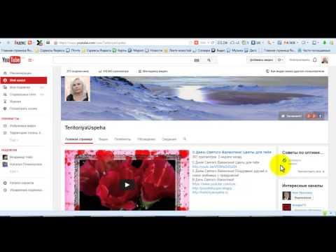 Как создать бесплатно блог на блоггер  Добавляем страницы, сообщения