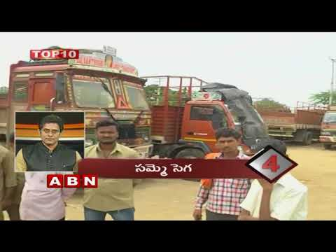 Today Top 10 News | Top Headlines | ABN Telugu