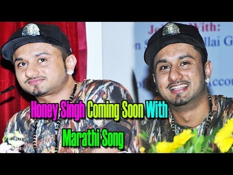 Honey Singh Ready To Sing A Marathi Song video