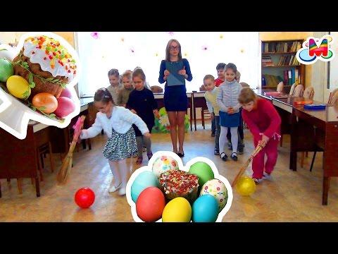 Конкурсы видео для детей