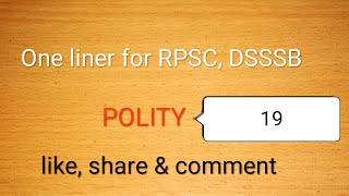 RPSC 1st grade polity question series - 19//  important for RPSC,DSSSB, NET,JRF POLITICAL SCIENCE