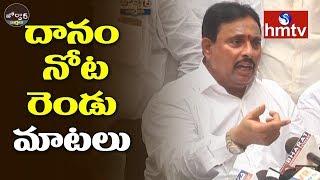 Danam Nagender Quits Congress May Join TRS | Jordar News  | hmtv