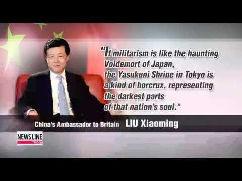 China-Japan diplomatic row over Yasukuni Shrine enters new phase