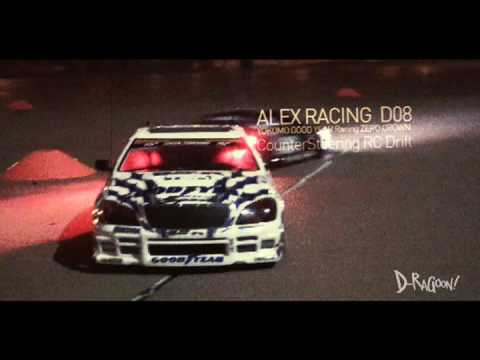09.12.04 RC Drift Team D-Ragoon :: ALEX RACING D08