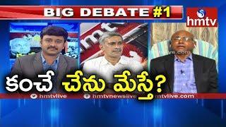 Kancha Ilaiah Targeted Again in Telangana | Kancha Ilaiah Response | Big Debate#1 | hmtv