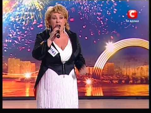 Марина Кехтер - Украина мае талант - Сильная Женщина