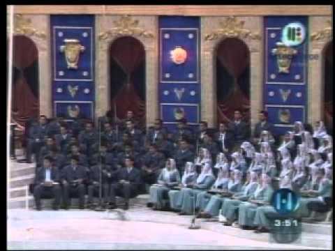 13 DE AGOSTO TV AZTECA