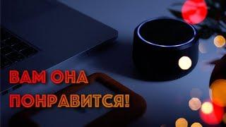 ????Яндекс Алиса????Irbis A - доступное решение для комфортного домашнего времяпровождения! ????