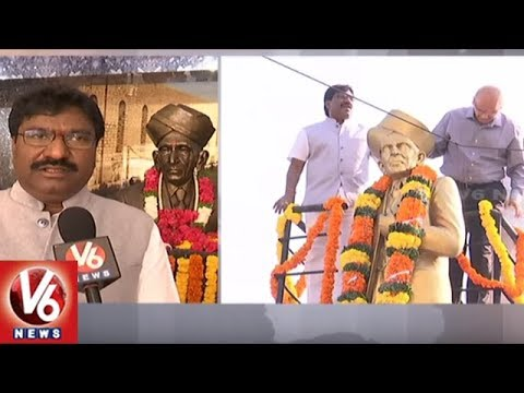 Mokshagundam Visvesvaraya Jayanthi Celebrations in Hyderabad | V6 News
