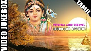 Best Murugan Devotional Tamil Songs Video Jukebox | Volume 2 | Tamil Bakthi Padalgal