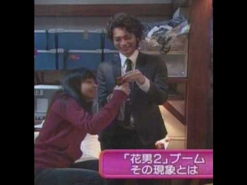 Matsumoto Jun video