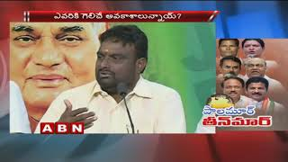 It's Congress Vs TRS in palamuru constituency | Special Focus