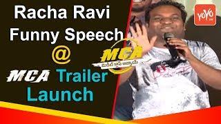 Jabardasth Fame Racha Ravi Funny Speech @ MCA Trailer Launch | Nani | Sai Pallavi | Dil Raju|YOYO TV
