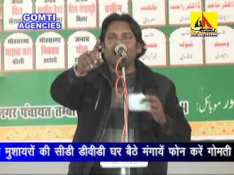 Altaf Zia video