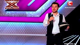 Հայ երիտասարդի հիանալի ելույթը՝ ուկրաինական «Х-фактор 6»-ում (տեսանյութ)