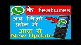 jio phone me whatsapp new update emoji sand