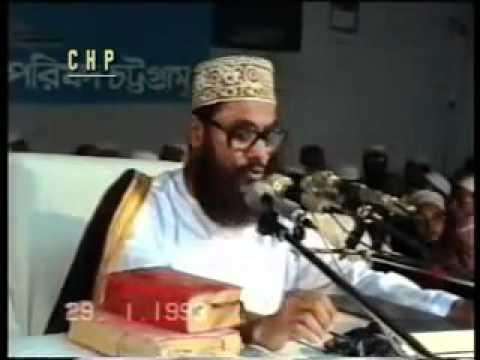 Islamic Bangla Waz Mawlaana Delwar Hossain Sayeedi Jehad video
