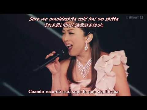 Lia - Bravely You Sub Español