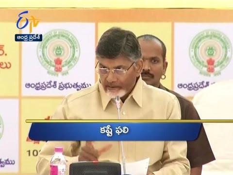 Andhra Pradesh - 25th May 2016 - Ghantaravam 7 PM News Headlines