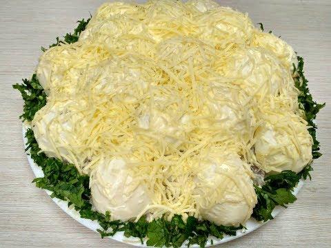Салат на Новый Год 2018 Бесподобно вкусный салат