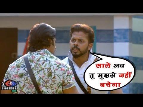 Bigg Boss 12: Sreesanth Badly Angry On Karanvir Bohra | करणवीर पर भड़के श्रीसंथ | BB 12