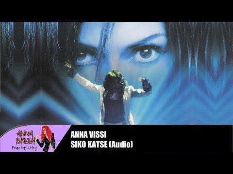 Anna Vissi - Siko Katse (Live) (Audio)
