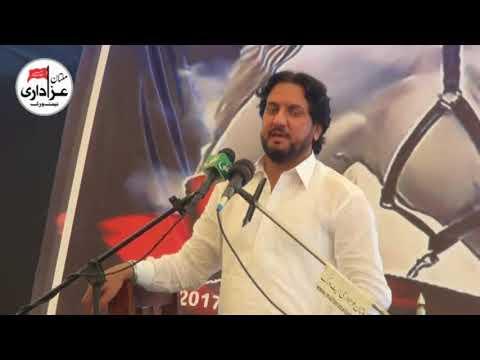 Zakir Syed Iqbal Hussain Shah | Majlis e Aza 14 Aug 2017 | Dera Peer Syed Shabeer Hussain Shah |