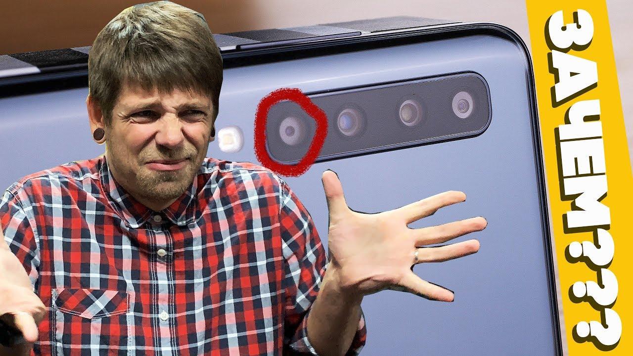 ЗАЧЕМ в смартфоне ЧЕТЫРЕ камеры???