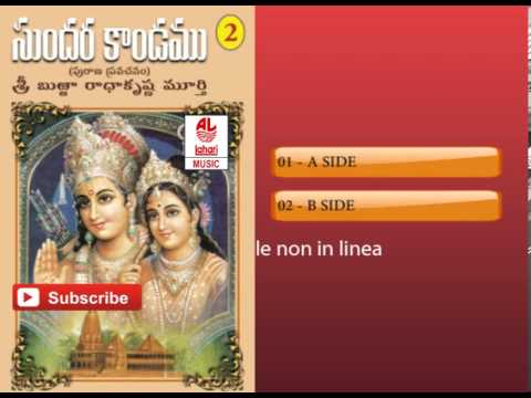 Sunadara Kaandamu Vol 2 | Folk Songs Telugu | Telugu Folk Songs video