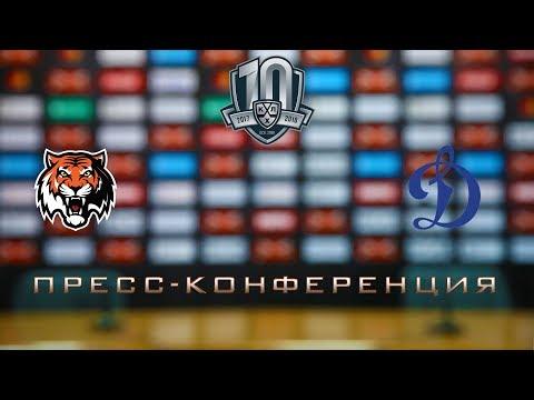 18.11.2017 / Amur - HC Dinamo M / Press Conference