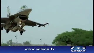 Allah ho, PAF New Song - News Package - 07 Dec 2015