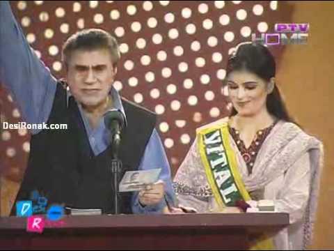 Tariq Aziz Show - 21st oct 2011 p3