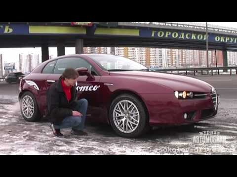 Alfa Romeo Brera в Карелии, часть 1