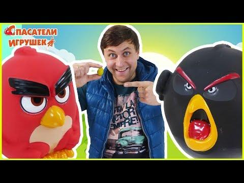 Ник Спасатель, Angry Birds и Золотое яичко!
