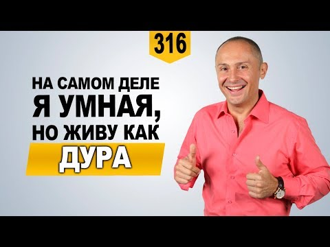 pavel-rakov-siski