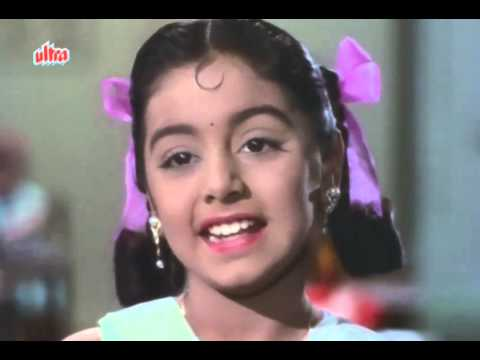 Bachche Man Ke Sachche   Neetu Singh Do Kaliyan Song 1