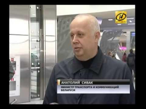 Першы цягнік адправіўся ў Нацыянальны аэрапорт Мінск