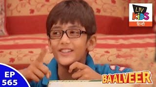 Baal Veer - बालवीर - Episode 565 - A New Friend