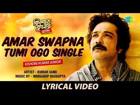Amar Swapna Tumi Ogo | Lyrical | Kishore Kumar Junior | Prosenjit Chatterjee | Indraadip| Kumar Sanu