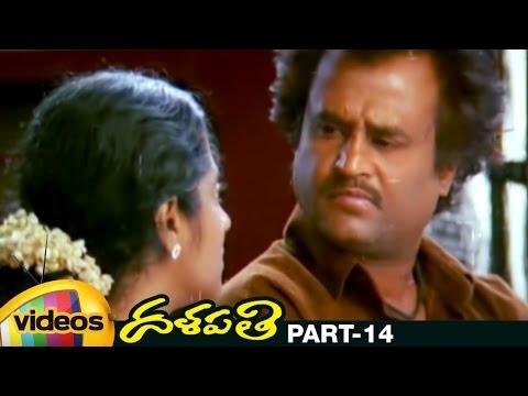 Dalapathi Full Movie - Part 14 14 - Rajnikanth, Mammootty, Arvind Swamy, Mani Ratnam video