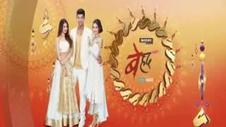 Sony Entertainment Television – Naya Sangeet All Serials